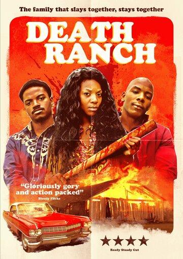 Постер к фильму Ранчо смерти (2020)