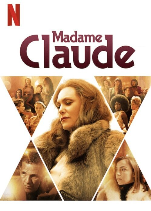 Мадам Клод (20210