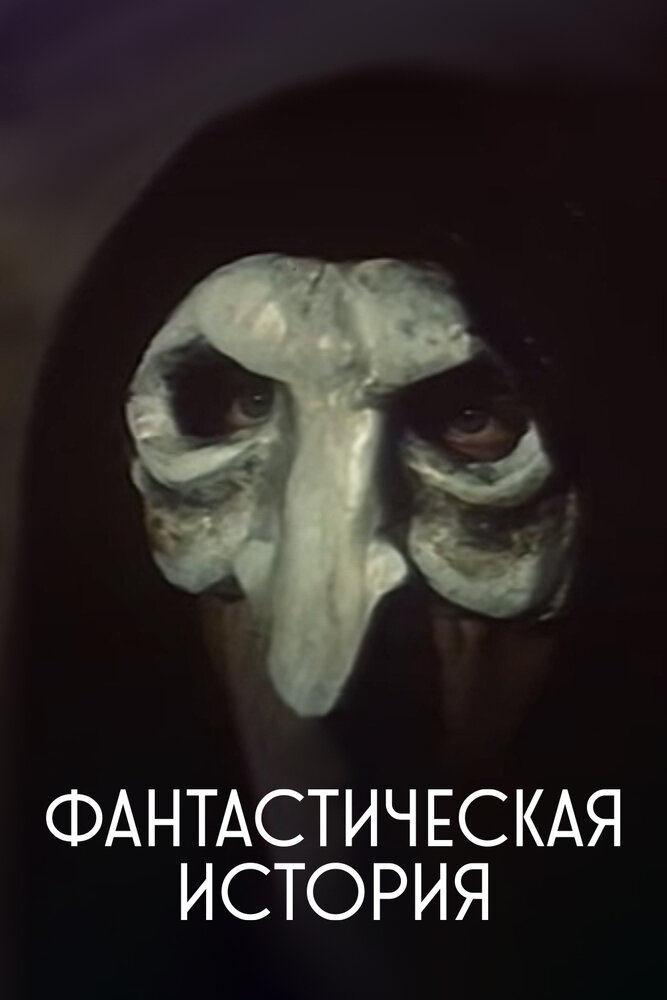 KP ID КиноПоиск 25100