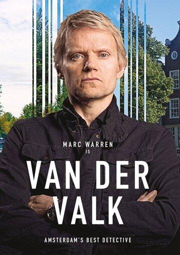 Ван Дер Валк 2020 | МоеКино