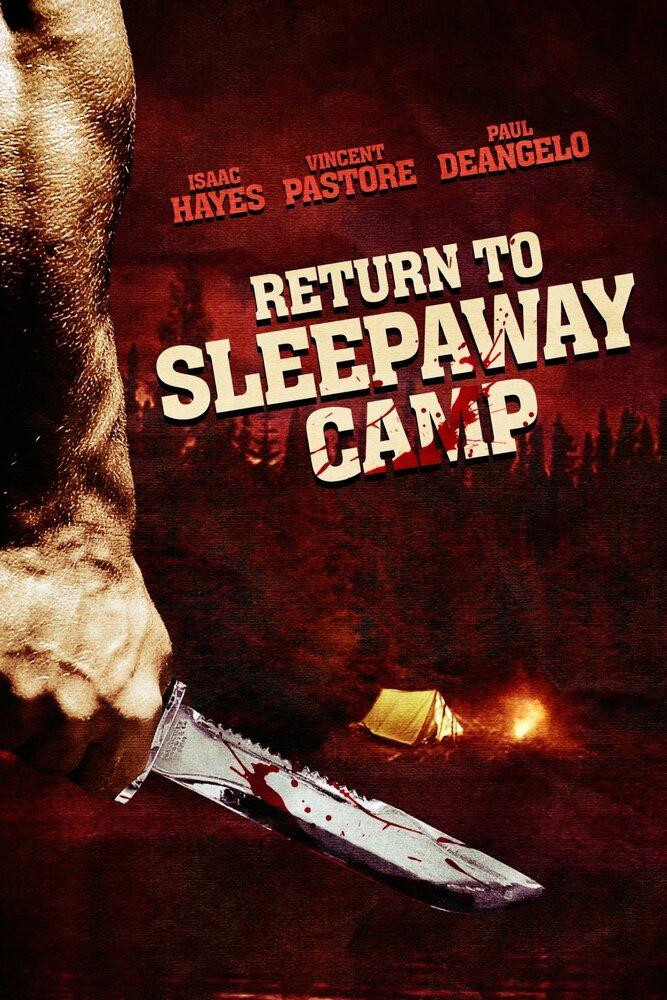Возвращение в спящий лагерь (видео)