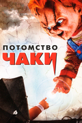 http://www.kinopoisk.ru/images/film/76903.jpg