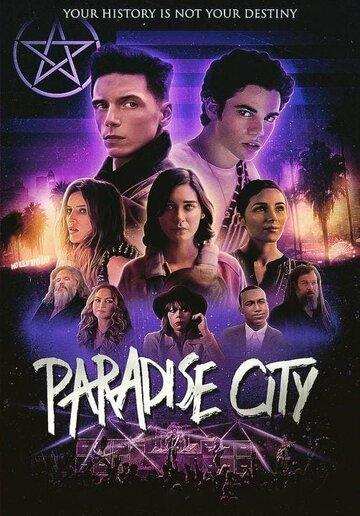 Райский город / Парадайз-Сити 2021 | МоеКино