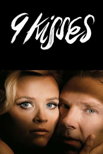 9 поцелуев (2014) полный фильм онлайн