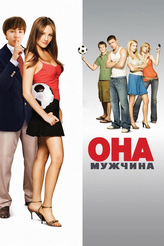 filmnow.ru