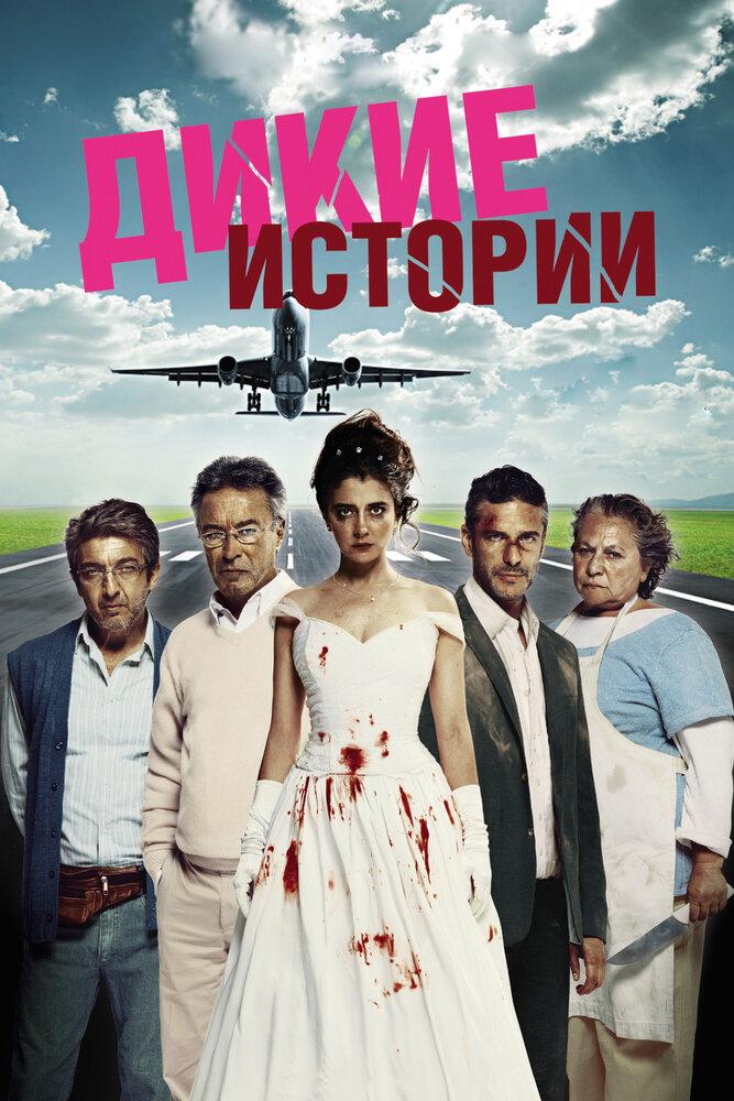 http://www.kinopoisk.ru/images/film_big/775727.jpg