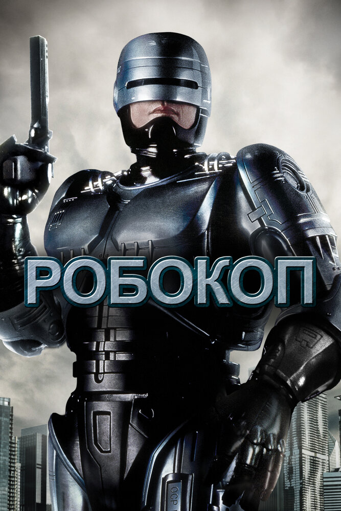 KP ID КиноПоиск 7410
