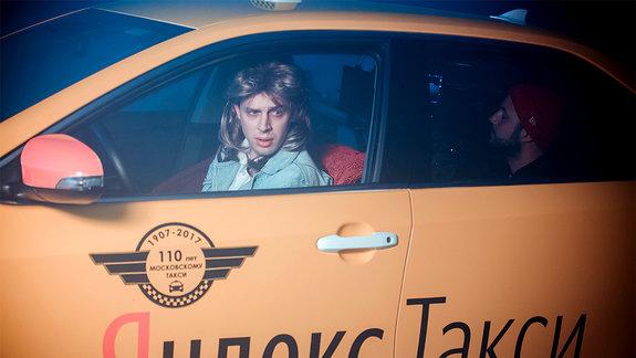 Зомби, Хаски и вампиры: «Яндекс.Такси» запускает свой кинопроект