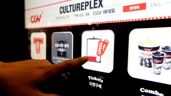 Корейская сеть кинотеатров CJCGV хочет занять больше40% российского рынка