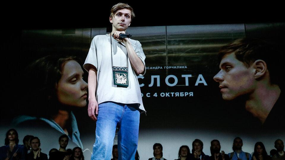 Режиссер Александр Горчилин на премьере фильма «Кислота» в «Гоголь-центре» / Фото: Артем Геодакян / ТАСС
