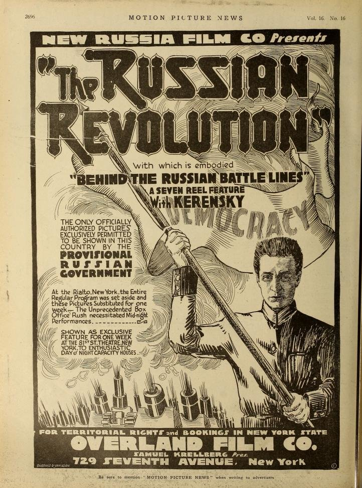 Реклама фильма «Русская революция» (1917)