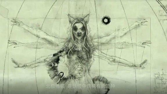 Азиатские трейлеры: Хореограф «Матрицы», женщина-лиса иходячие доспехи