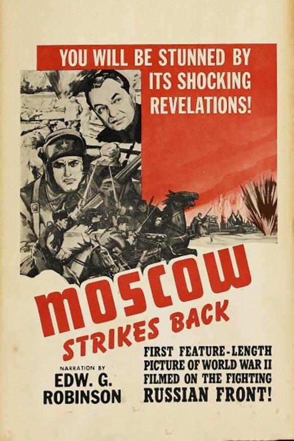 Американский постер фильма «Разгром немецких войск под Москвой»