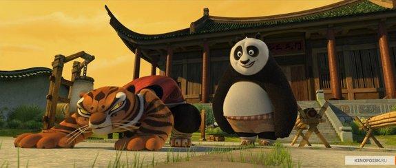 «Кунг-фу Панда»