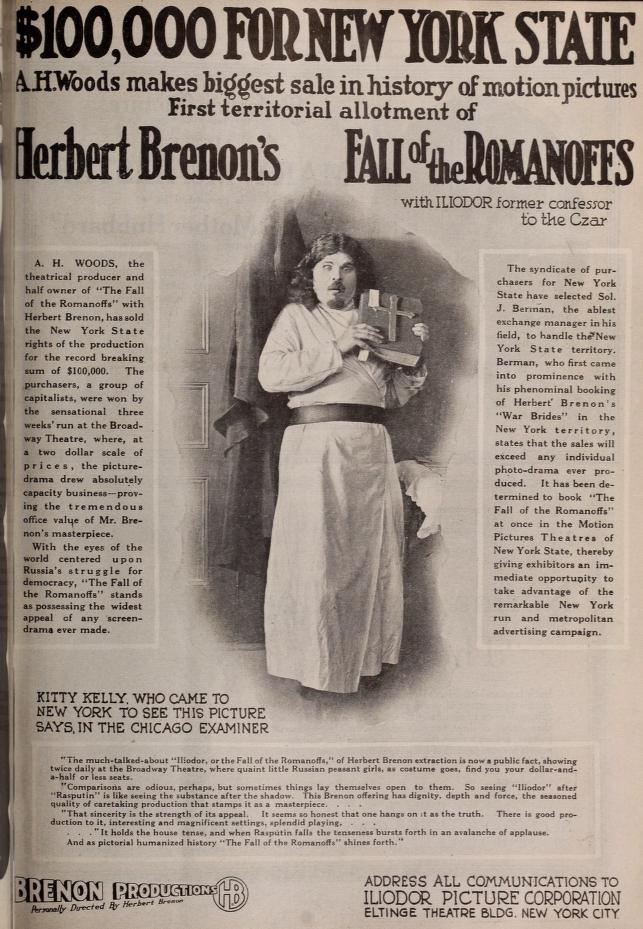 Публикация о фильме «Падение Романовых» (1917)