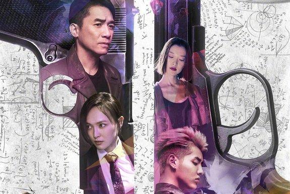 Азиатские трейлеры недели: Милашка Хани и китайский Гарри Поттер