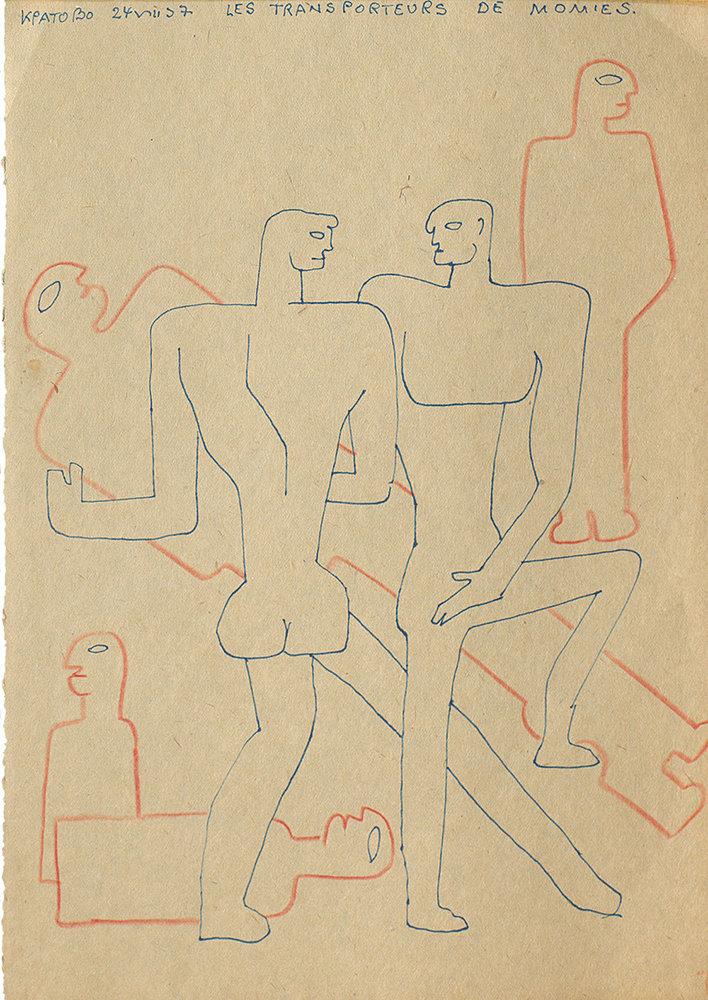Рисунок Сергея Эйзенштейна Les transporteurs de momies — «Переносчики мумий» / РГАЛИ