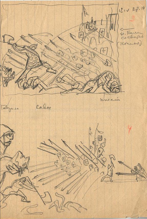 Рисунки конкурса Рисуем мечети  Чеченский сайт для