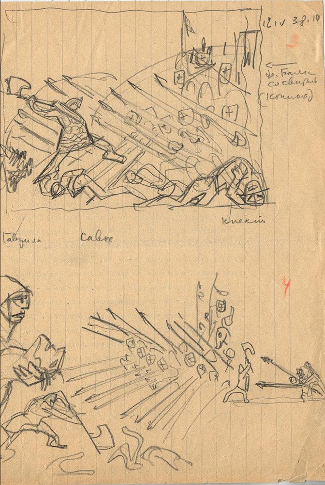Рисунок Сергея Эйзенштейна «Гаврила против тевтонцев каре» (1938) / РГАЛИ
