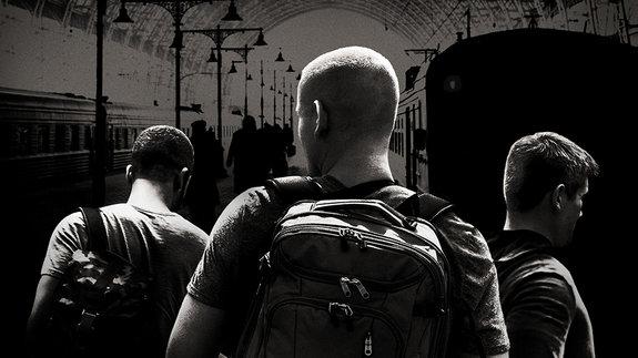 «Поезд на Париж»