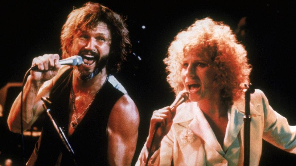 «Звезда родилась» (1976)