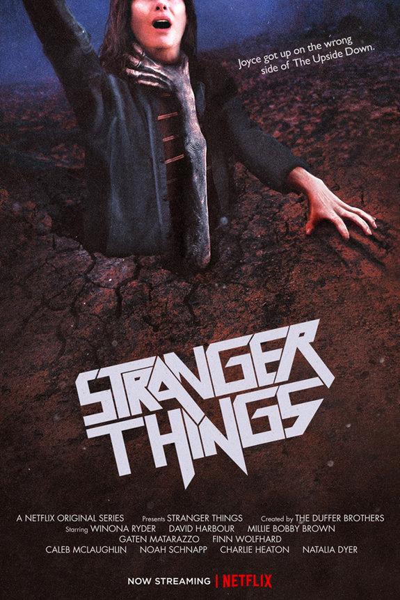 Постер второго сезона сериала «Очень странные дела»