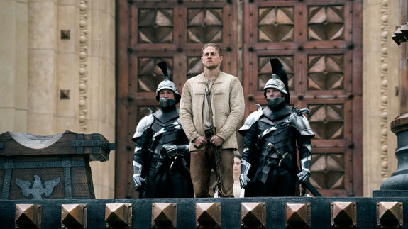 «Меч короля Артура»
