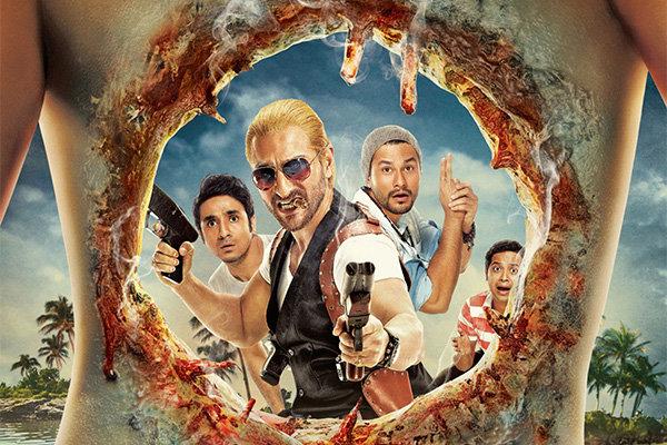 Фрагмент плаката к фильму «Иди, Гоа больше нет»