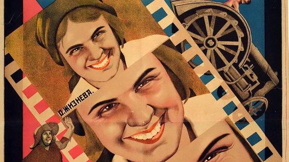 Советские пародии накино США: Отрывок изкниги «Из(л)учение странного»