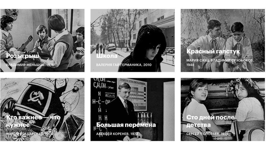 Образовательный портал «Чапаев»