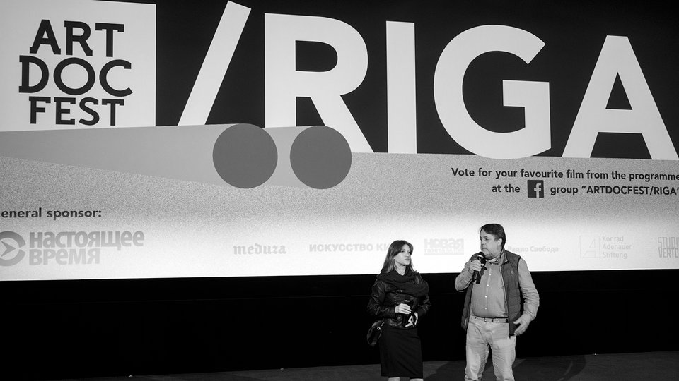 Фото: Artdocfest Film Festival