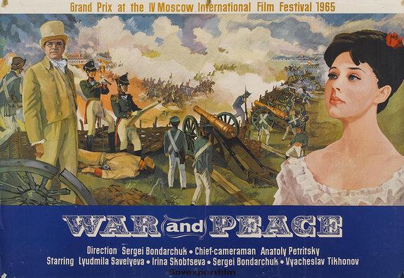 Зарубежный постер фильма «Война и мир»