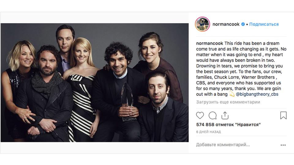 Прощальный пост Кейли Куоко в Instagram
