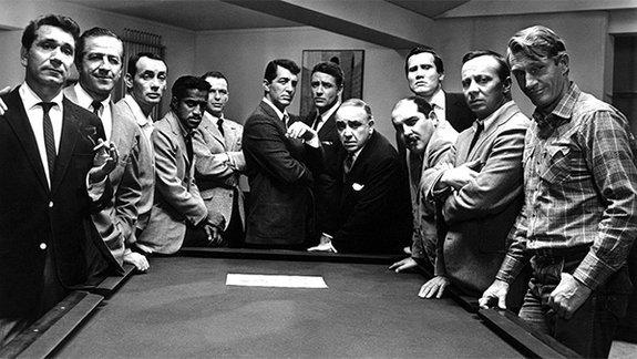 Кадр из фильма «Одиннадцать друзей Оушена», 1960 год