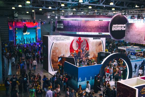 Comic Con Russia