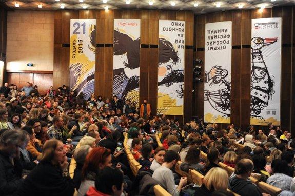 Фестиваль анимационного кино в Суздале