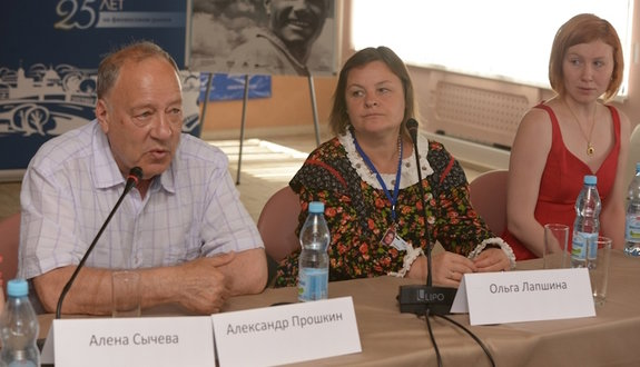 Александр Прошкин, Ольга Лапшина, Мария Коровина