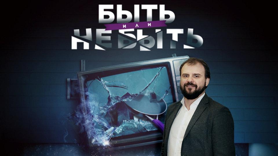 Валерий Федорович / Фото: ТВ-3