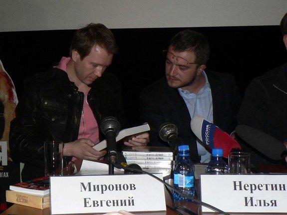 Евгений Миронов, Илья Неретин