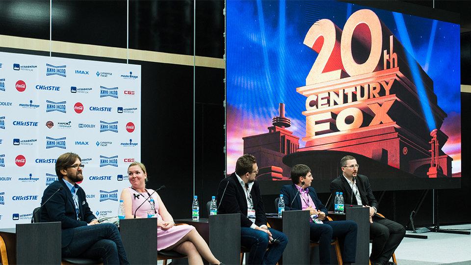 Международный форум «Кино Экспо» / Фото: kinoexpo.ru
