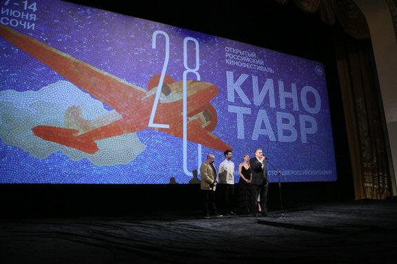 Творческая группа фильма «Холодное танго» / Пресс-служба фестиваля «Кинотавр»