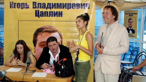 «День выборов»