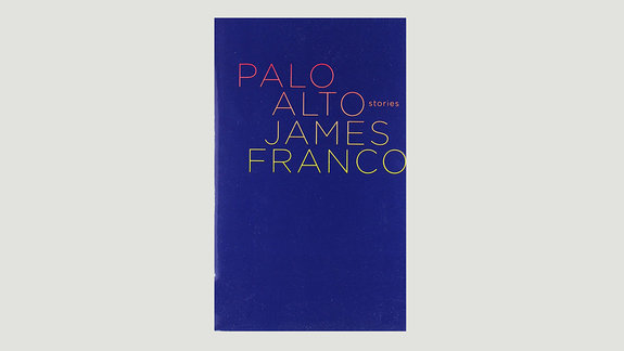 Обложка книги Джеймса Франко