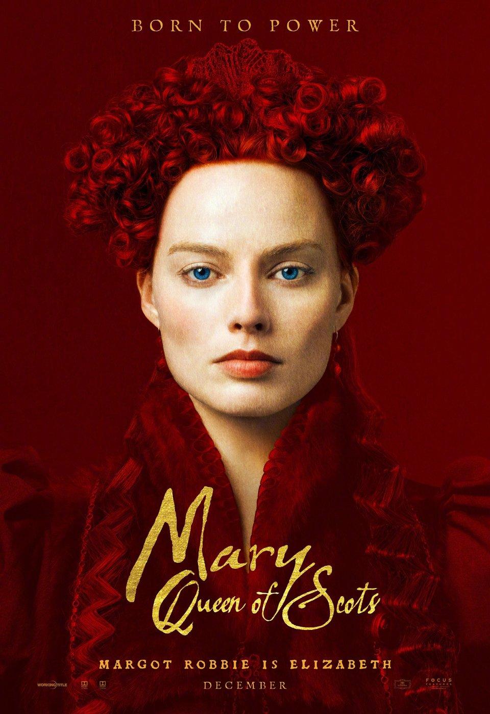 «Мария— королева Шотландии»