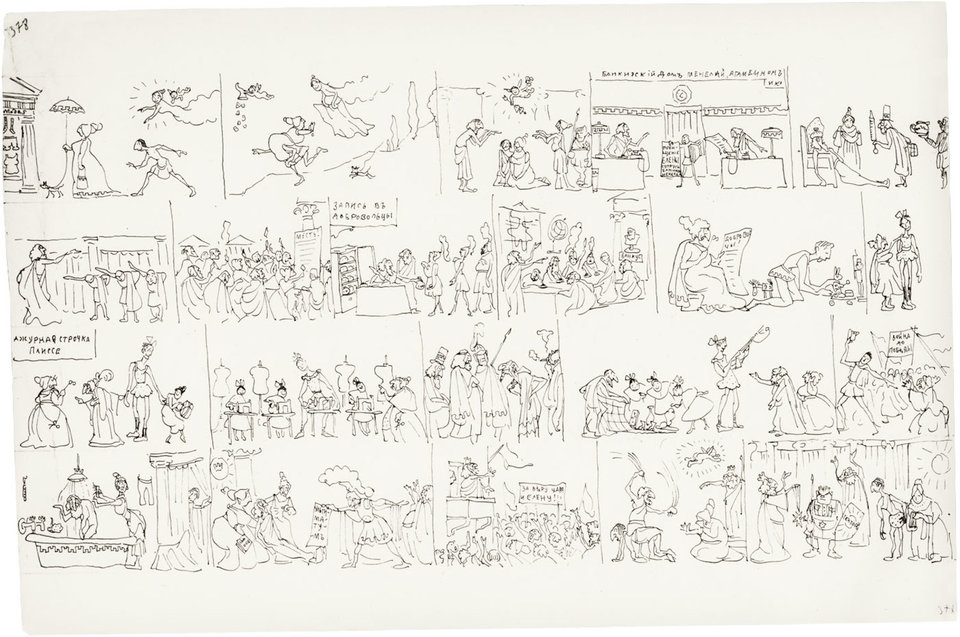 Рисунок Сергея Эйзенштейна «Начало Троянской войны» (1918) / РГАЛИ
