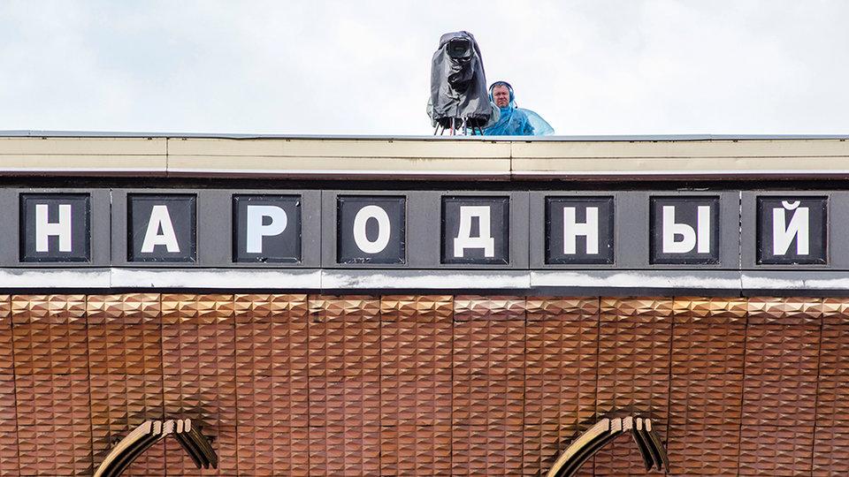 Фото: Элен Нелидова для КиноПоиска