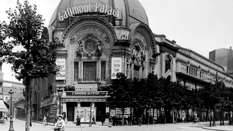 Кинотеатр французской киностудии Gaumont