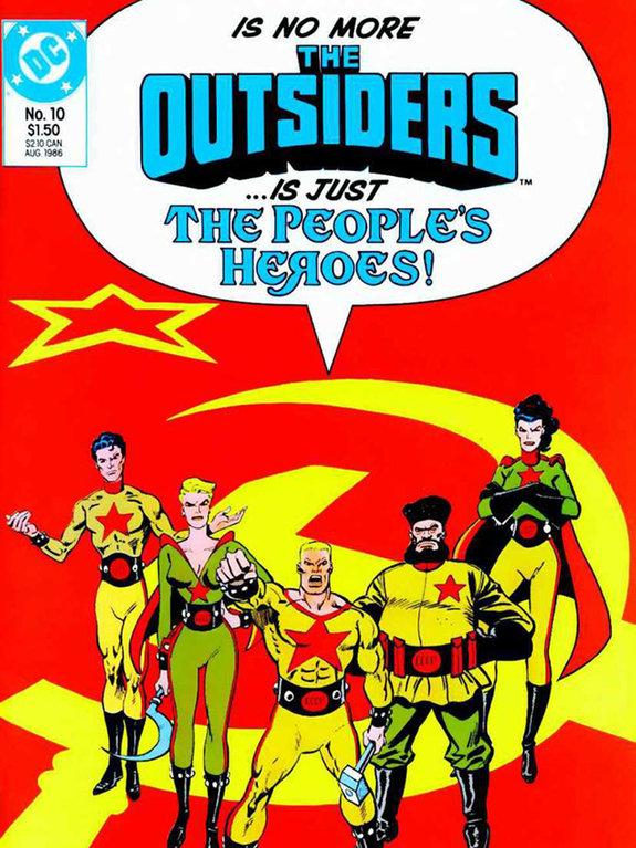 Обложка комикса The Outsiders № 10 / художник:  Джим Апаро