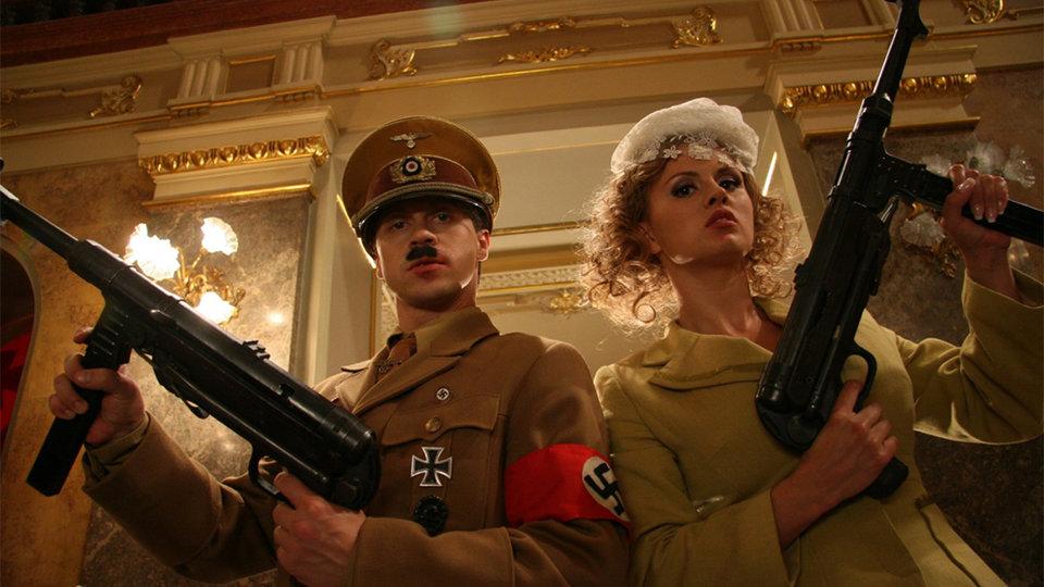 «Гитлер капут!»