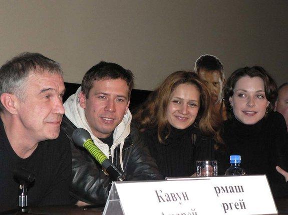 Сергей Гармаш, Андрей Мерзликин, Вика Исакова, Светлана Антонова
